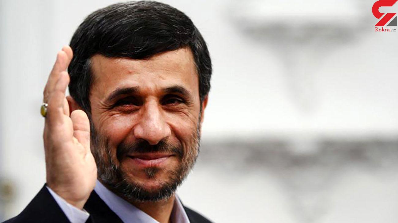 اطلاعیه جدید احمدی نژاد برای انتخابات 1400