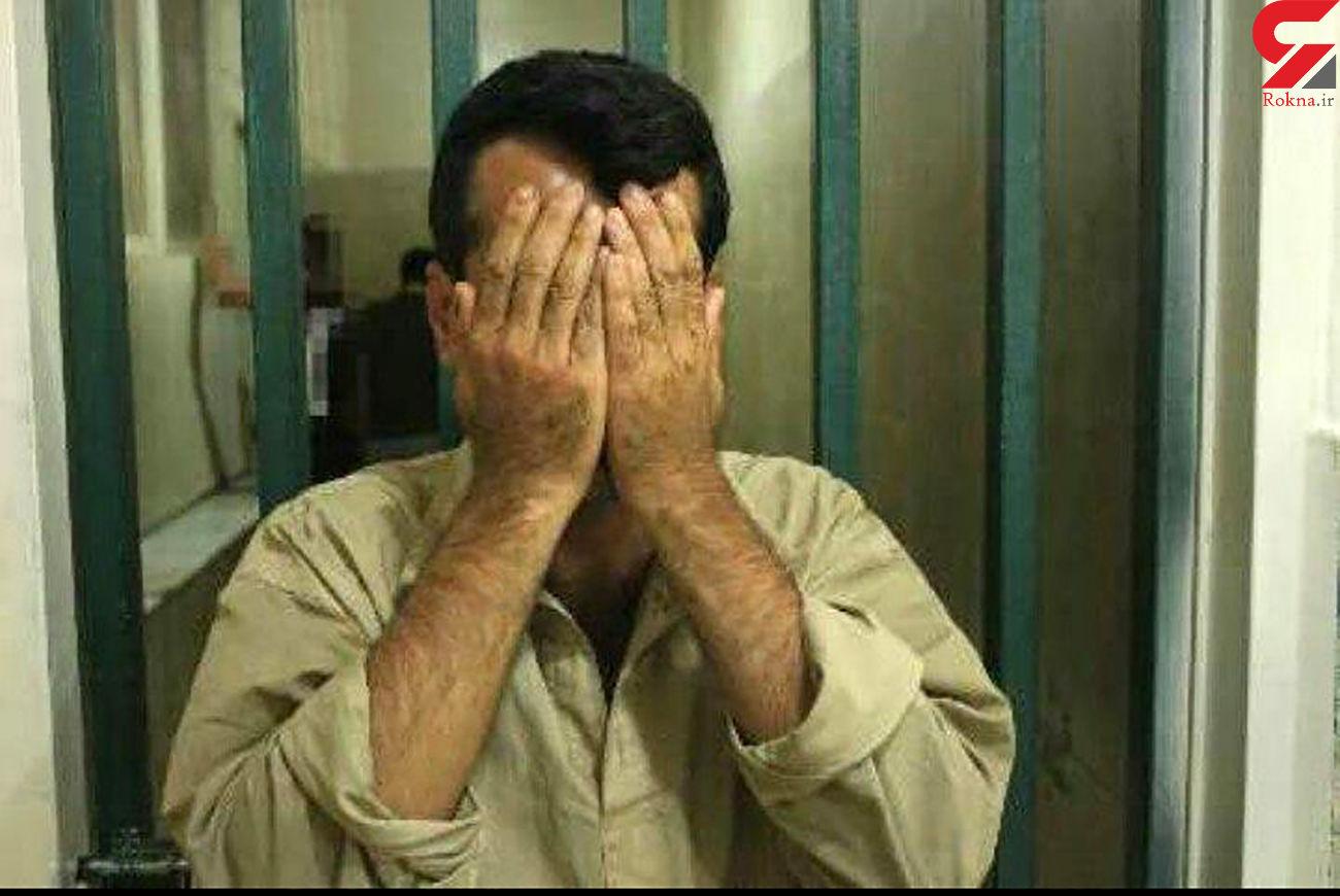 سعید را کشتم چون به زن دوستم نظر داشت / مرد غیرتی در دادگاه جنایی تهران