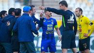 باشگاه استقلال رسماً از داور بازی با سپاهان شکایت کرد!