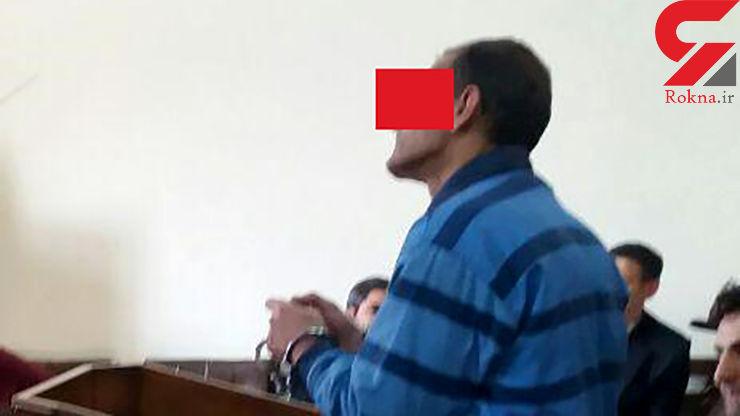 استخدام یک شیطان صفت / او یک زن نجیب را در ورامین بی آبرو کرد + عکس جوان اعدامی