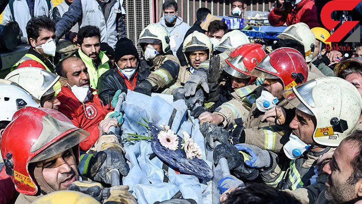 نهمین پیکر شهید آتش نشان پیدا شد / بغض در پلاسکو