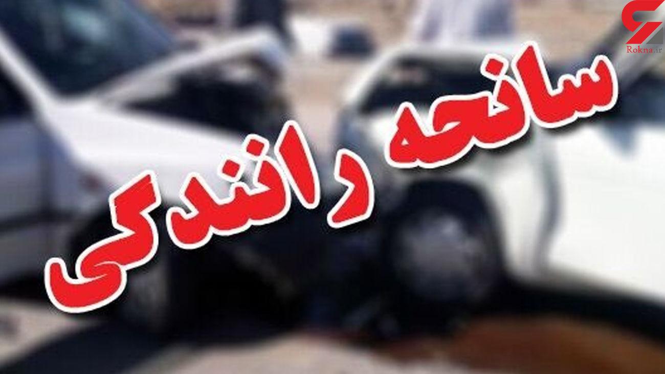 جزئیات 5  حادثه هولناک در اصفهان/  17 مصدوم و 2 کشته