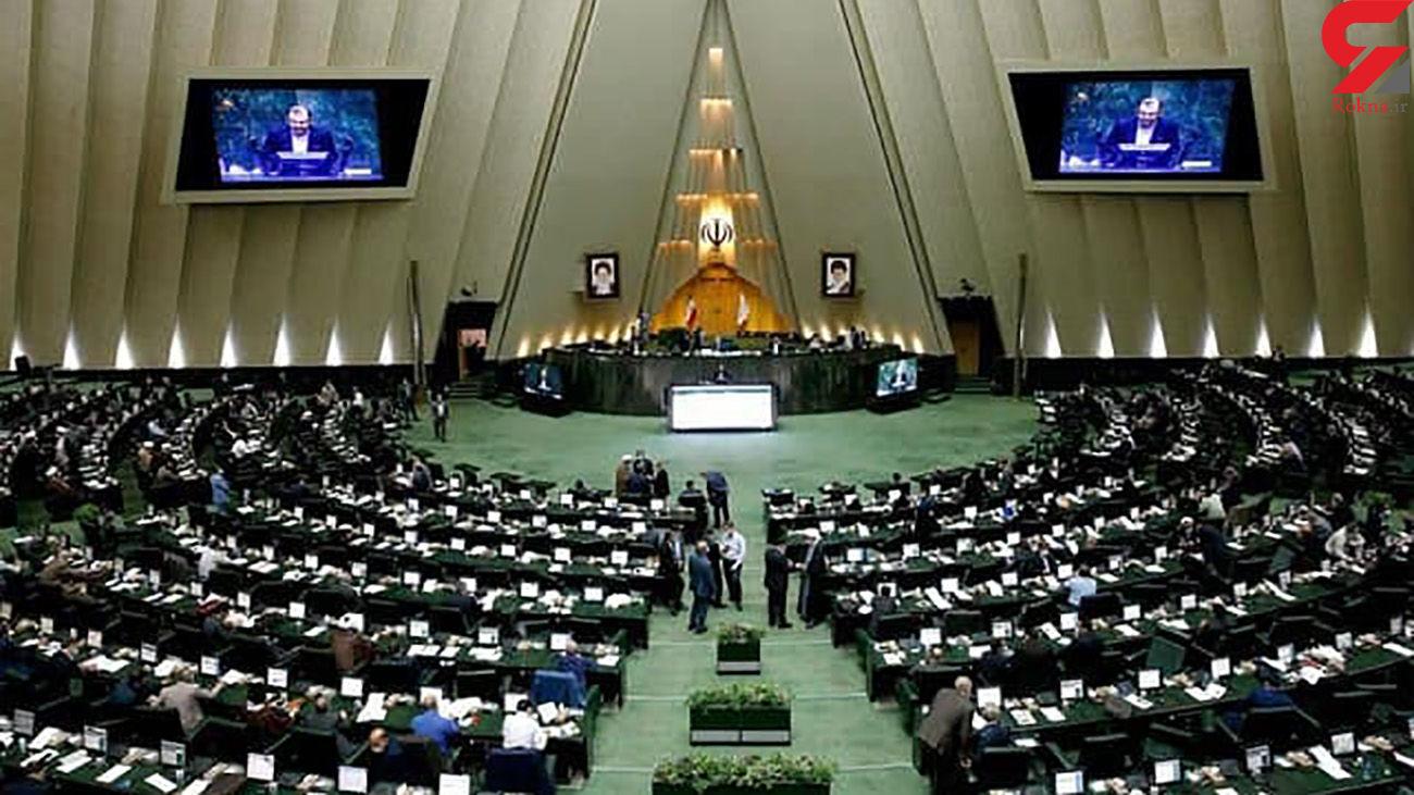 حمایت نمایندگان مجلس از سند تحول قضایی