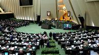 قانون نظارت استصوابی در مجلس اصلاح شد