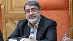 پیام وزیر کشور بهمناسبت روز جمهوری اسلامی ایران