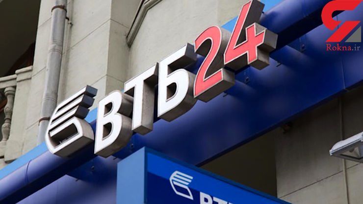 یک بانک روسی گزارش اشتباهی یک وام 12 میلیارد دلاری به آفریقای مرکزی را منتشر کرد