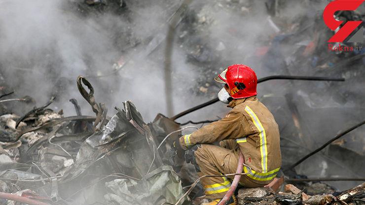 آخرین خبر از ادامه فعالیت آتش نشان ها تا کشف تمام اجساد+عکس
