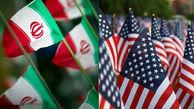 ایران و آمریکا در یک قدمی رسیدن به توافق جدید هستند