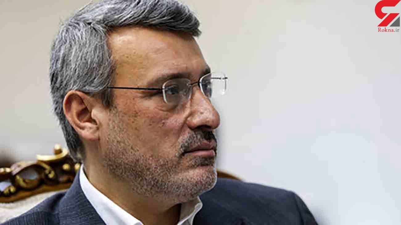 سفیر ایران در لندن احضار شد + جزئیات