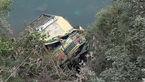 مرگ 10 مسافر درسقوط ماشین داخل کانال آب