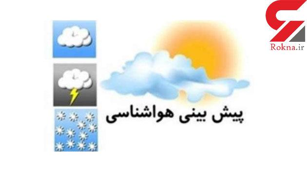 فعالیت سامانه بارشی در شمال شرق کشور/ آسمان تهران صاف است