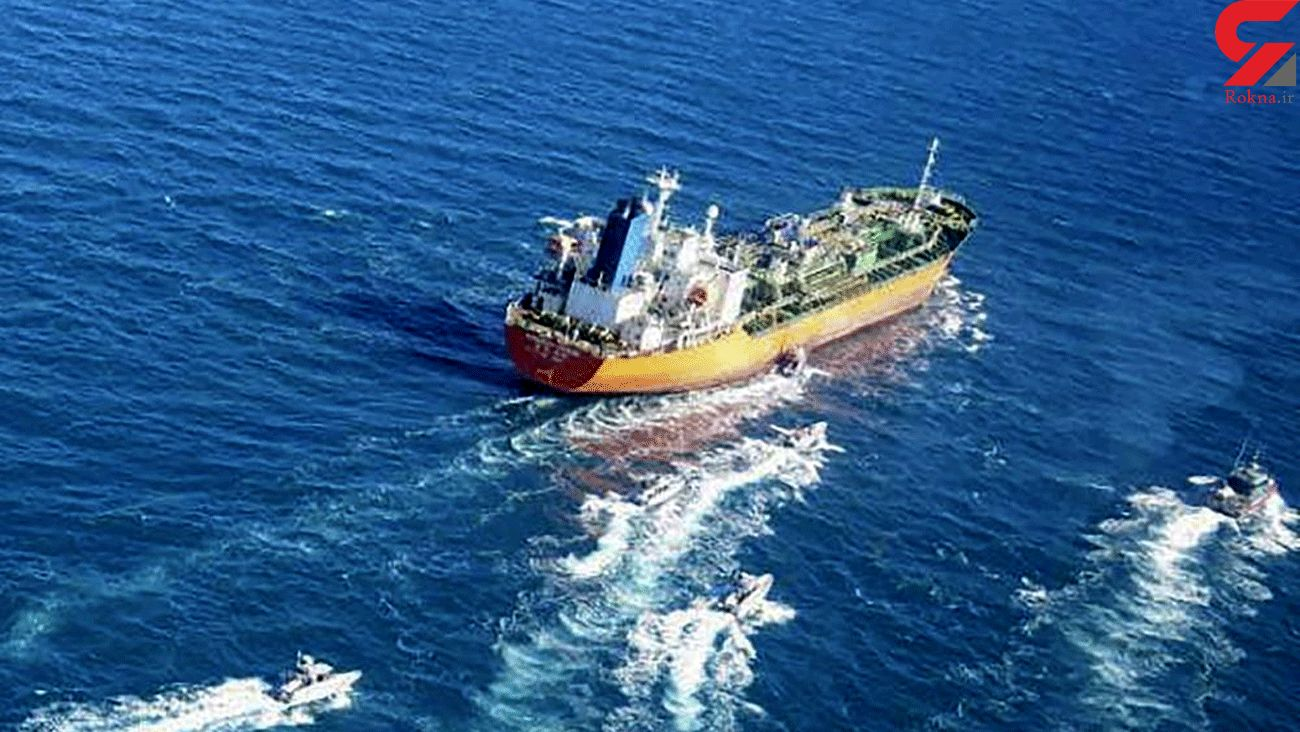 S. Korea urges Qatar to mediate for release of vessel in Iran