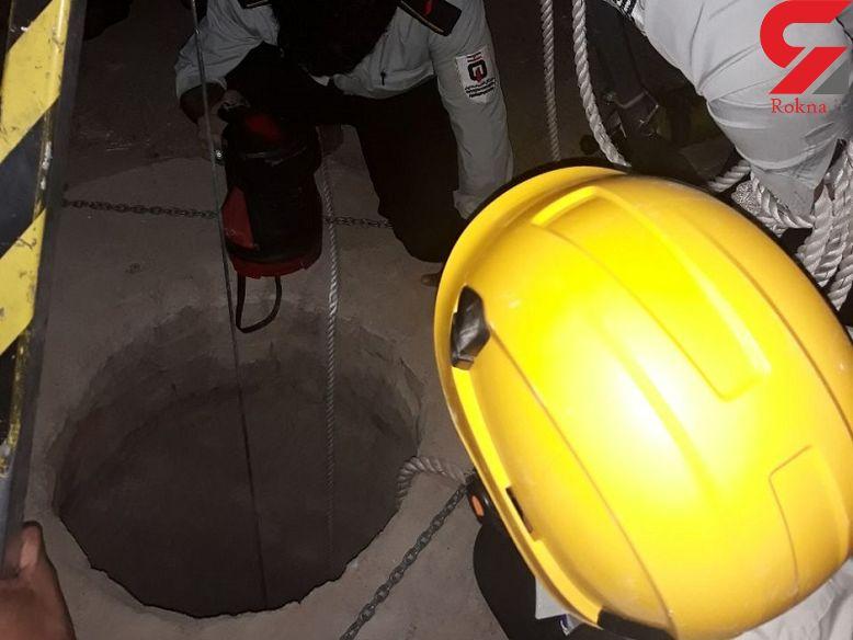 مرگ مرموز 2 نوجوان بجنوردی در چاه آب یک خانه متروکه