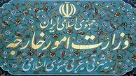 وزارت خارجه: ترور غیرقانونی سردار سلیمانی یک زنگ بیدارباش بود