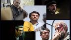پرکارترین بازیگر سینمای ایران در سال ۹۷ چه کسی است؟ +عکس