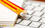 دانشجویان چگونه در امتحانات مجازی پایان ترم شرکت کنند؟