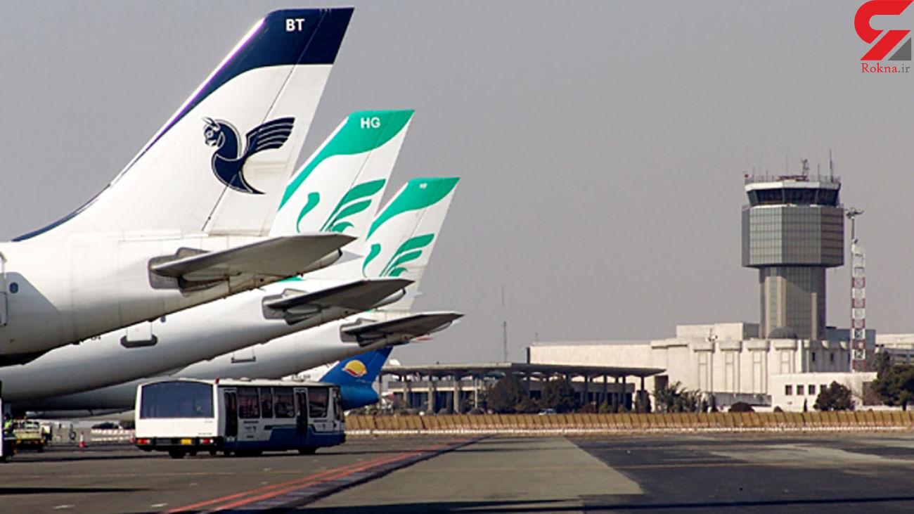 تعیین تکلیف افزایش قیمت بلیط هواپیما + جزئیات