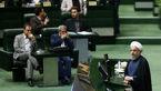 مراسم تحلیف روحانی با شکوه ترین مراسم تحلیف در ایران می شود