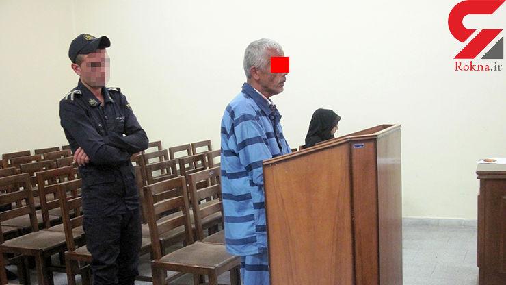 اعتراف قاتل 74 ساله به قتل سهیلا در کرج / او از زندان آزاد شد!+ عکس