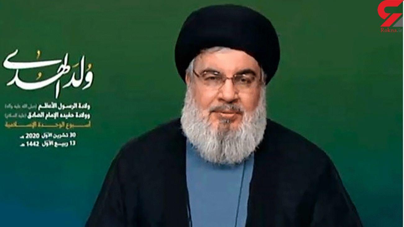 Hezbollah Chief Lambasts Nice Terror Attack
