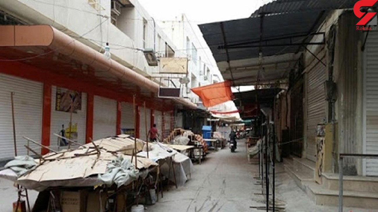 اعلام وضعیت قرمز کرونا در ایرانشهر / تعطیلی بازار تا اطلاع ثانوی