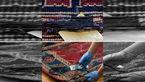 19 قالیچه ایرانی با بافت هروئین در فرودگاه آلمان کشف شدند +عکس