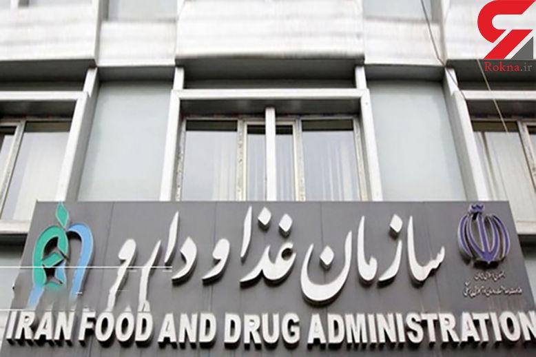 توزیع ژل های ضد عفونی از امروز در ۷۰۰ داروخانه تهران