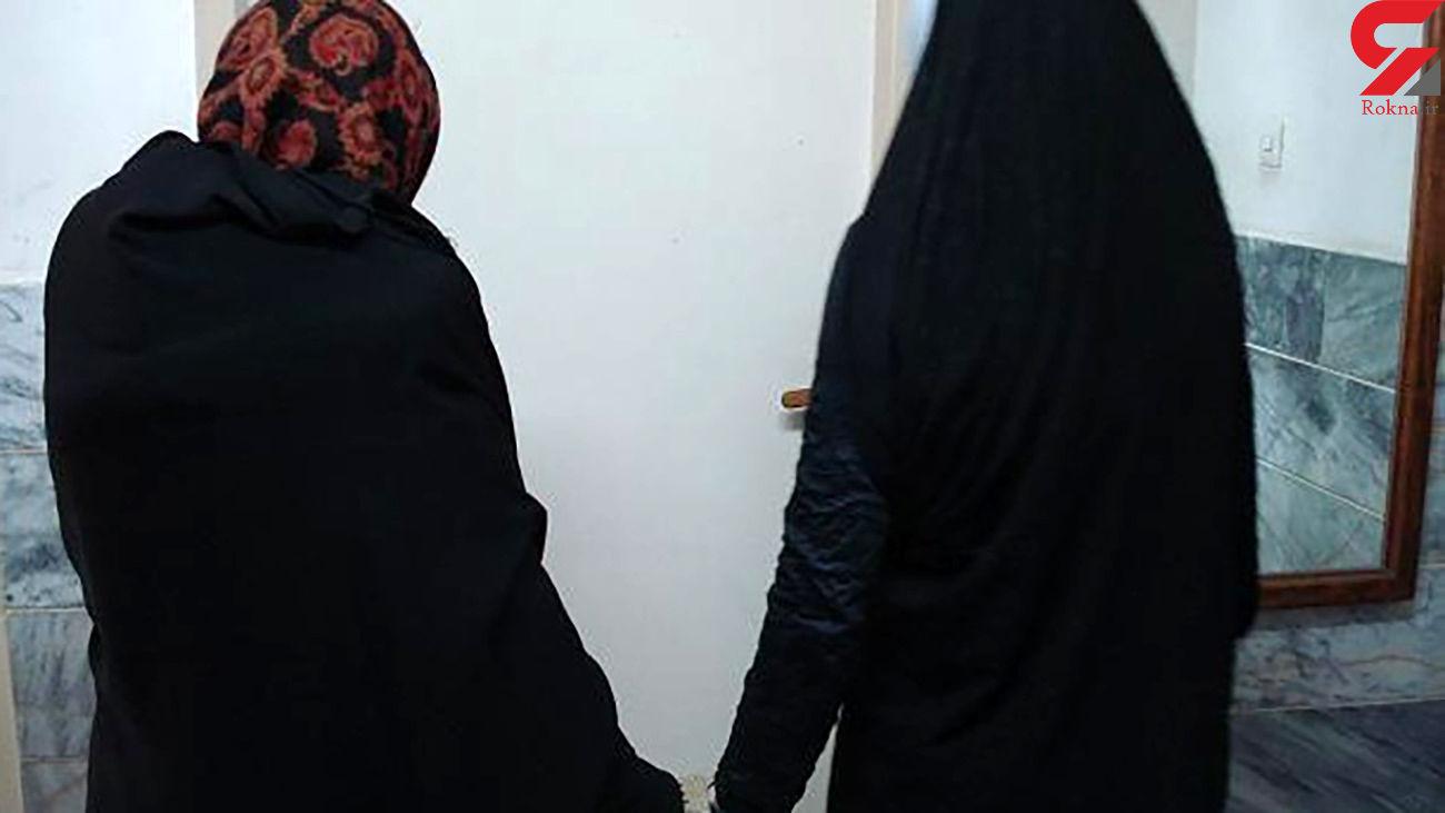 کشف جنازه مرد پتو پیچ شده در نظام آباد / مادر و دختر نوجوان قاتل بودند