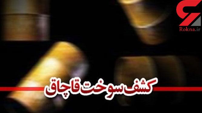 62 هزار لیتر سوخت قاچاق در کرمانشاه کشف شد
