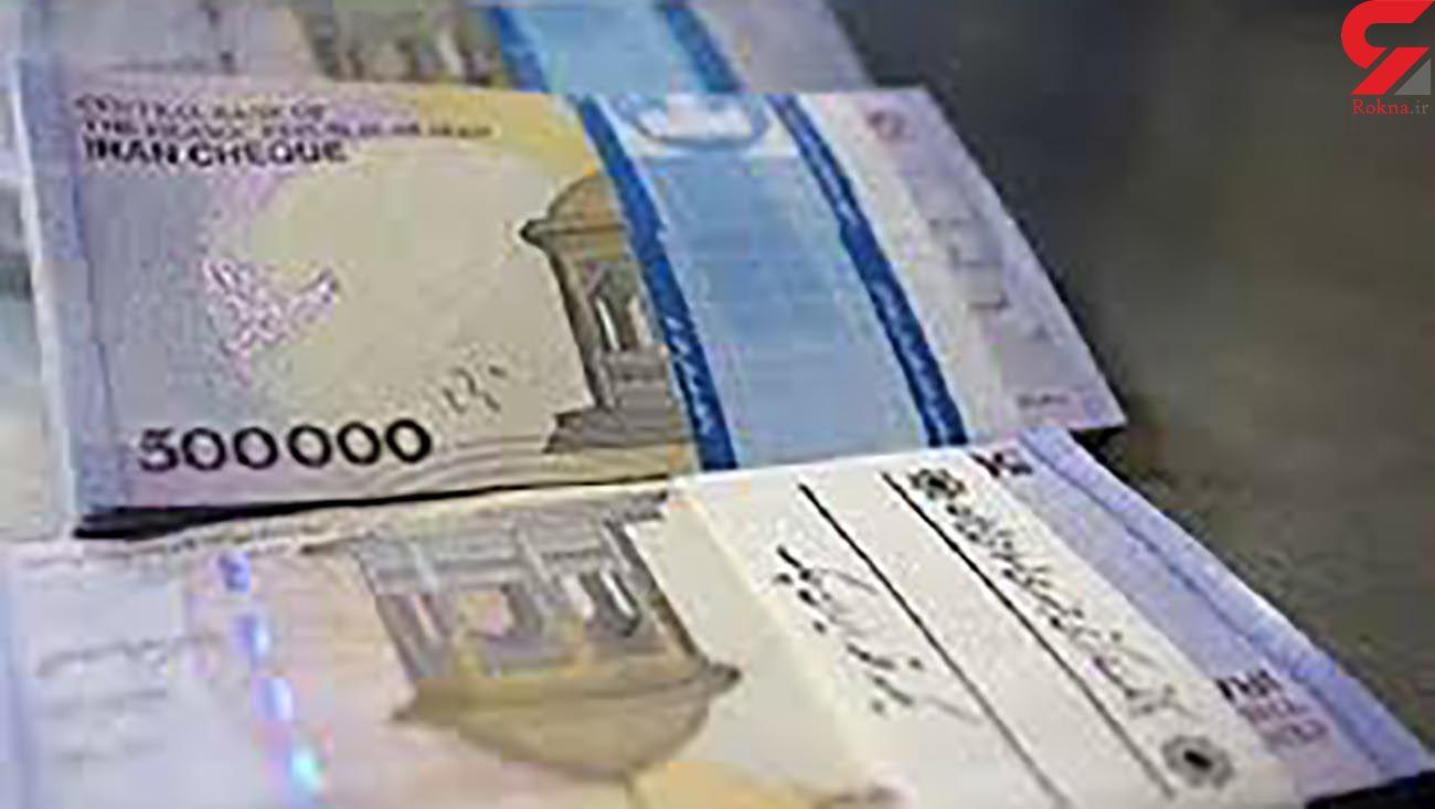 کشف 112 میلیون ریال اسکناس های جعلی در شیراز