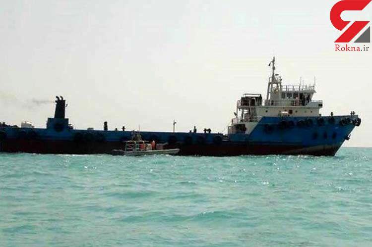 عملیات ویژه در خلیج فارس / کشتی مرموز دستور ایست گرفت!