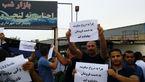 تجمع اعتراض آمیز دستفروش های بازار ته لنجی های آبادان+فیلم وعکس
