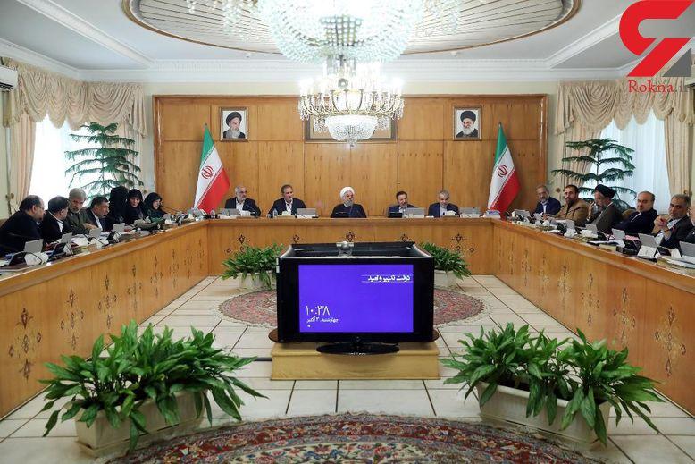 پایان بررسی و تصویب لایحه بودجه سال ۱۳۹۹ کل کشور در دولت