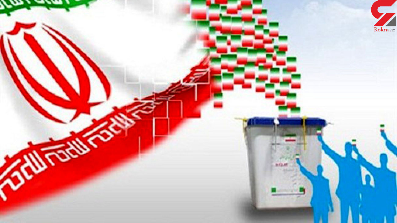 نتایج انتخابات استان کرمان / ریاست جمهوری و شورای شهر 96