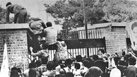 مذاکرات مجلس اول درباره مذاکره بر سر نحوه پایان گروگان گیری سفارت آمریکا در سال ۵۹+ فیلم