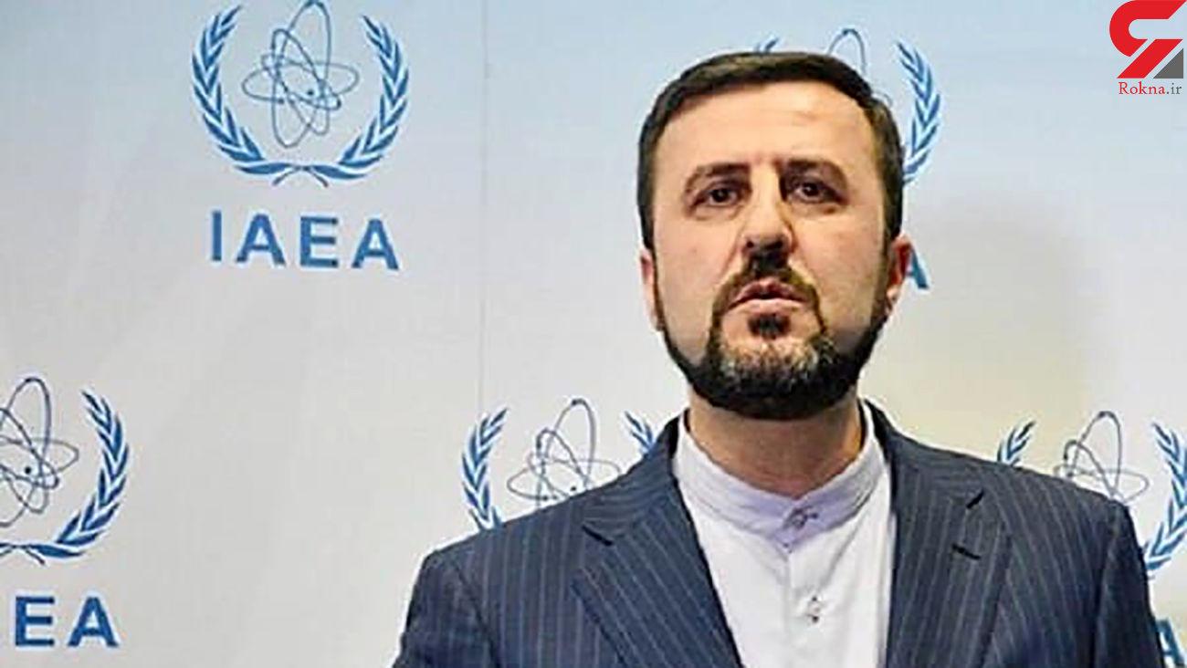 اقدامات ایران در زمینه فعالیت های هسته ای از پنجم اسفند اعلام شد
