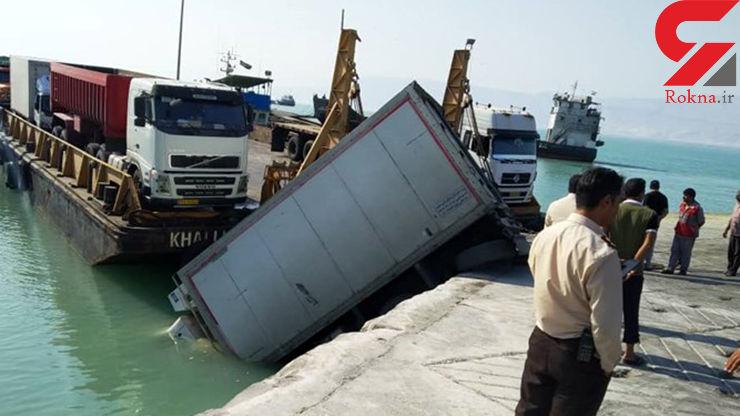 سقوط یک کامیون به دریا در اسکله لافت+ عکس