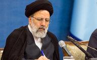 دستور ویژه رئیسی برای برخورد با مقصران حادثه زندان سقز + جزییات