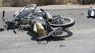 تصادف موتورسیکلت با پراید در جزیره اسلامی