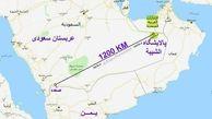هشدار یمن به نظام سعودی