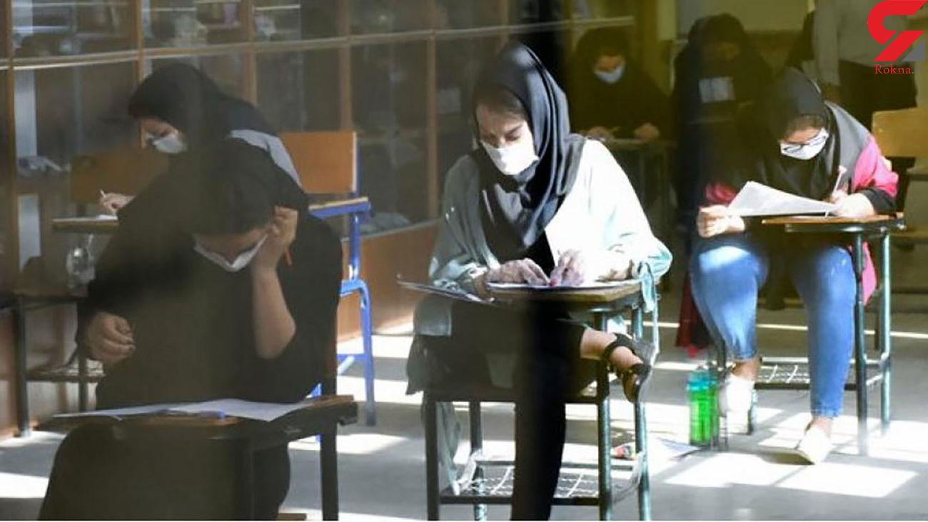 مصاحبه داوطلبان آزمون دکتری وزارت بهداشت مجازی شد / نتیجه اولیه شهریور ماه اعلام میشود