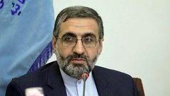 نامه خادم و درخواست اجازه ورود بانوان به ورزشگاهها به دادسرای تهران