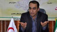 وضعیت هوای اصفهان به مرحله بسیار خطرناک رسید/شاخص کیفی ۳۶۴
