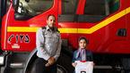 کوچکترین آتش نشان ایران یک دختر 10 ساله است! + عکس و جزئیات