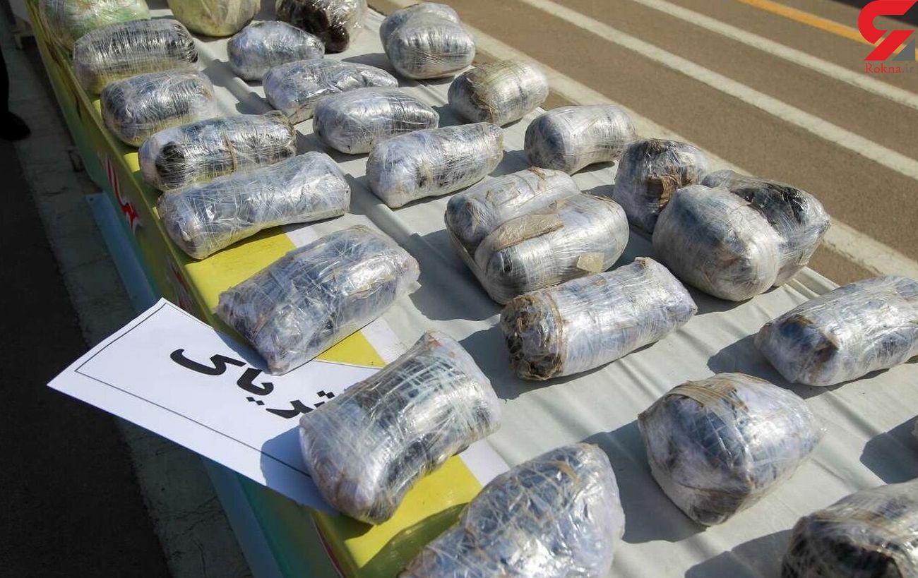 کشف بیش از ۳۰۰ کیلوگرم تریاک در مشهد