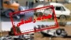 6 قربانی در تصادف مرگبار ارومیه