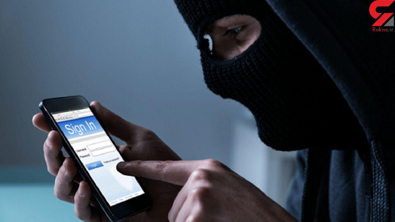 از کجا بفهمیم در موبایل مان هک شدیم ؟