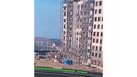 سقوط هولناک کارگران یک ساختمان از داربست + فیلم / روسیه