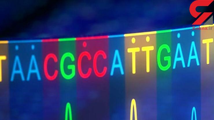 ویرایش ژن ها  با جراحی شیمیایی ممکن شد