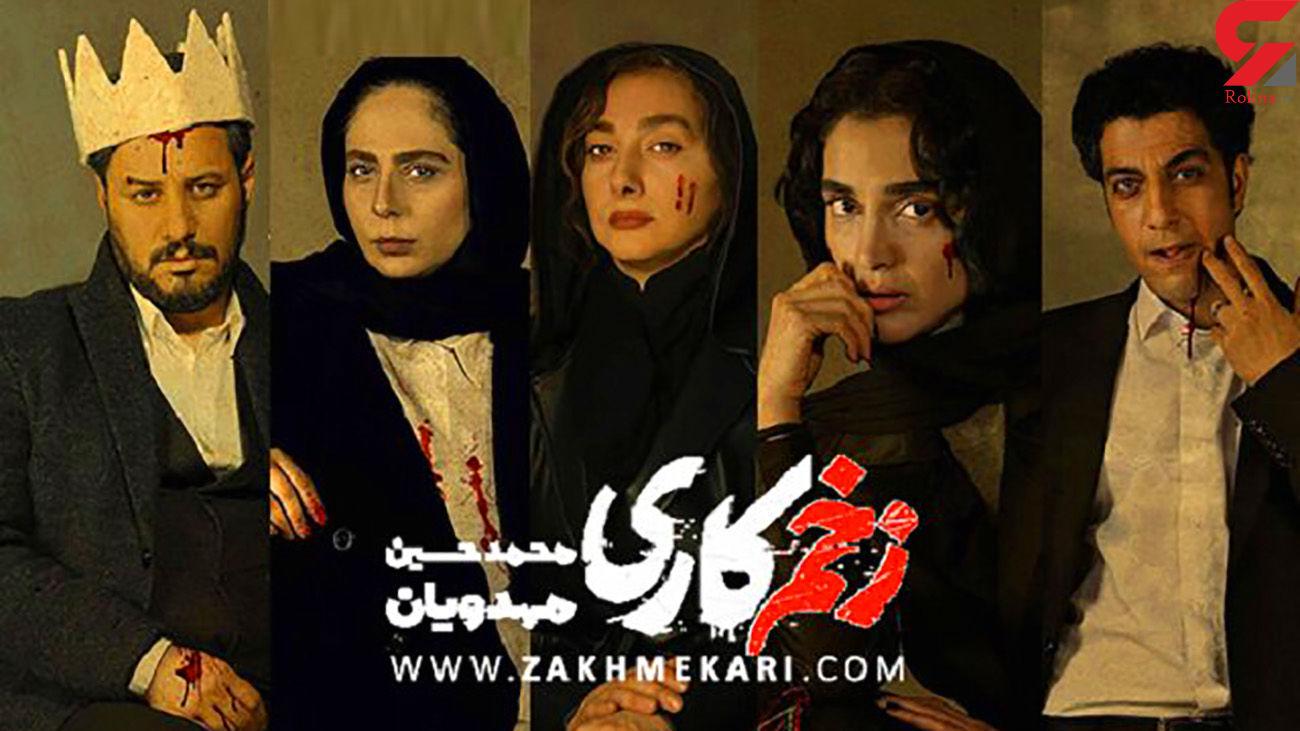 حمله تند کیهان به محمدحسین مهدویان، کارگردان «زخم کاری»